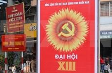 越南人民对越共十三大寄予厚望