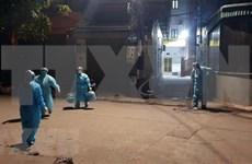 新冠肺炎疫情:广宁省暂停所有客运活动