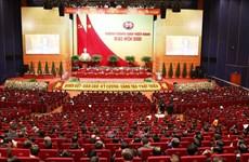 越共十三大:南非报认为人民是越南成功发展的重要启示