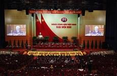 越共十三大:古巴和地区媒体凸显越南社会主义道路的成功