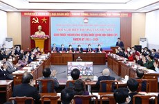 第十五届国会代表候选人推荐协商会第一次会议召开