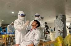 2月8日越南5个省市新增45例新冠肺炎确诊病例
