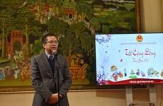 旅居中国越南人举行2021年迎新春活动