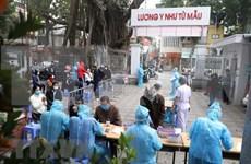 新冠肺炎疫情:越南新增21例确诊病例
