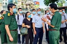 越南卫生部副部长阮长山视察胡志明市新冠肺炎患者治疗情况