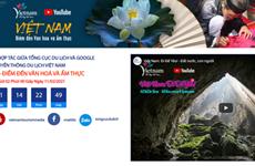 推广越南形象的视频短片于2月11日正式发布到YouTube上
