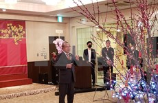 旅居日本越南人喜迎2021辛丑年春节