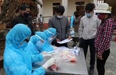 14日下午越南新增33例新冠肺炎确诊病例