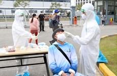15日下午越南新增40例本土新冠肺炎确诊病例