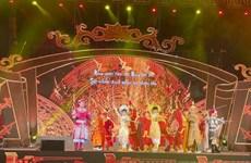 胡志明市举行纪念玉回—栋多大捷232周年的戏曲演出活动