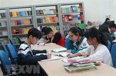 2025年越南图书馆数字化计划和2030年愿景