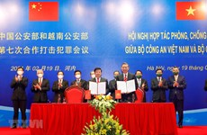 越南公安部和中国公安部第七次合作打击犯罪会议召开