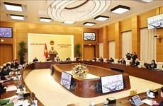 越南第十四届国会常务委员会第53次会议于2月22日召开