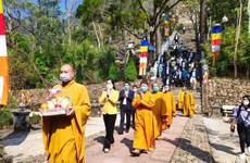 越南佛教教会广宁省分会祈求国泰民安