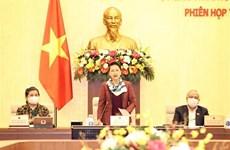 国会常委会第五十三次会议:国会第十一次会议将于3月24日开幕