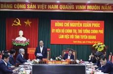 """政府总理阮春福:宣光省需成为越南乃至地区木材业的""""重要据点"""""""