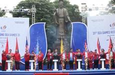 在河内举办的第31届东南亚运动会三个方案出炉