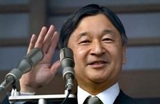 越南领导人致电祝贺日本德仁天皇迎来61岁生日