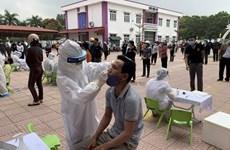 24日下午越南新增9例新冠肺炎确诊病例