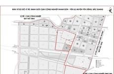 政府总理批准北江省各工业园区发展规划的调整补充提案