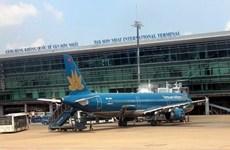 胡志明市新山一国际航空港的具体规划调整方案获批