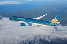 Vietnam Airlines计划对隆城国际航空港投资近10万亿越盾