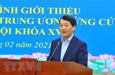 越南国会代表和各级人民议会代表举行:主动、创新和符合当地实际情况