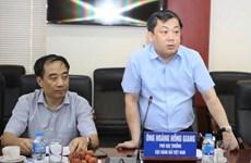 越南海事局成立集装箱运费检查工作组