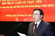 越共二大对越南革命进程的理论与实践价值