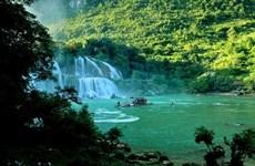三海国家森林公园计划建成越南最具魅力的生态旅游景点