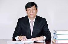 """越南卫生部长致函表彰""""白衣战士""""的贡献"""