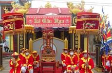 越南广平省景阳沿海村的求鱼节热闹开幕