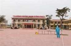 3月1日下午越南新增13例新冠肺炎确诊病例