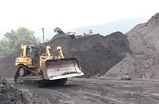 促进东南亚矿产领域的合作