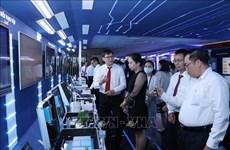 胡志明市加大国家机关中的数字化转型