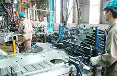 2月份河内市工业生产指数增长7.5%