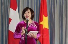 越南市场视频研讨会在瑞士举行