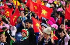 党领导革新开放事业35周年:文化—民族的骨髓和地位 国家发展的内生力量(第四期)