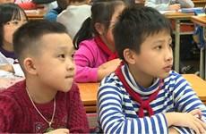 越南将试点把韩语和德语列入小初高中教育课程