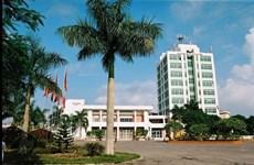 2021QS 世界大学学科排名公布 越南两所高等院校的9项学科在榜上有名