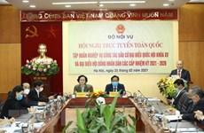 国会和人民议会代表选举:为第二次协商做出充分准备