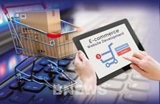 在数字平台上开展业务的外国供应商将必须在线纳税