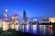 胡志明市将人工智能发展成尖端产业