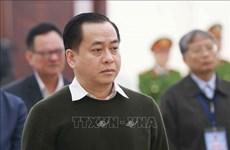 潘文英武因涉嫌行贿被起诉