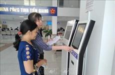 前江省加大行政改革力度 助力推动经济社会发展