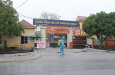 3月6日上午越南新增7例新冠肺炎确诊病例