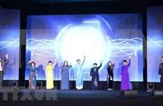 """庆祝三八国际妇女节  越南启动""""为妇女笑容""""计划"""