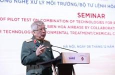 越南与美国在合作开展二恶英污染清理中取得许多良好成果