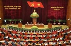 越共十三届中央委员会第二次全体会议:健全国家机构领导职务