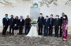 为1974年在越南牺牲的阿尔及利亚新闻工作者举行纪念活动